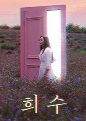 Hee-soo : Special