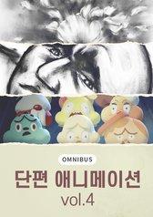 Animated Short Films Vol. 4