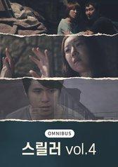Short Films - Thriller Vol. 4