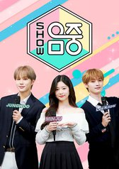 Show! Music Core : Eunhyuk, CNBLUE, Nam Woo-hyun, Lee Jin-hyuk, Jung Dong-ha, Jo Yu-ri, AB6IX, HYNN, KINGDOM, Tri.be, Ciipher, HOT ISSUE, LIGHTSUM, Park Seong-yeon, Teenagegirls