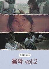 Short Films - Music Vol. 2