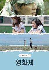 Short Films - Film Festival's Favorites