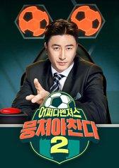Let's Play Soccer 2 : E07