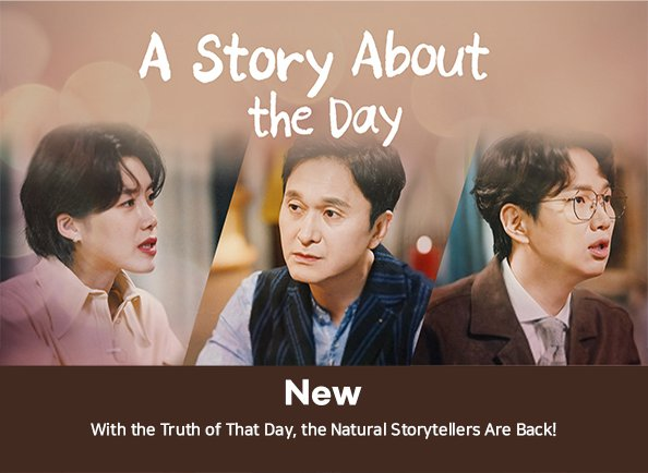 a-story-about-the-day