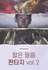 Short Films - Fantasy Vol. 2