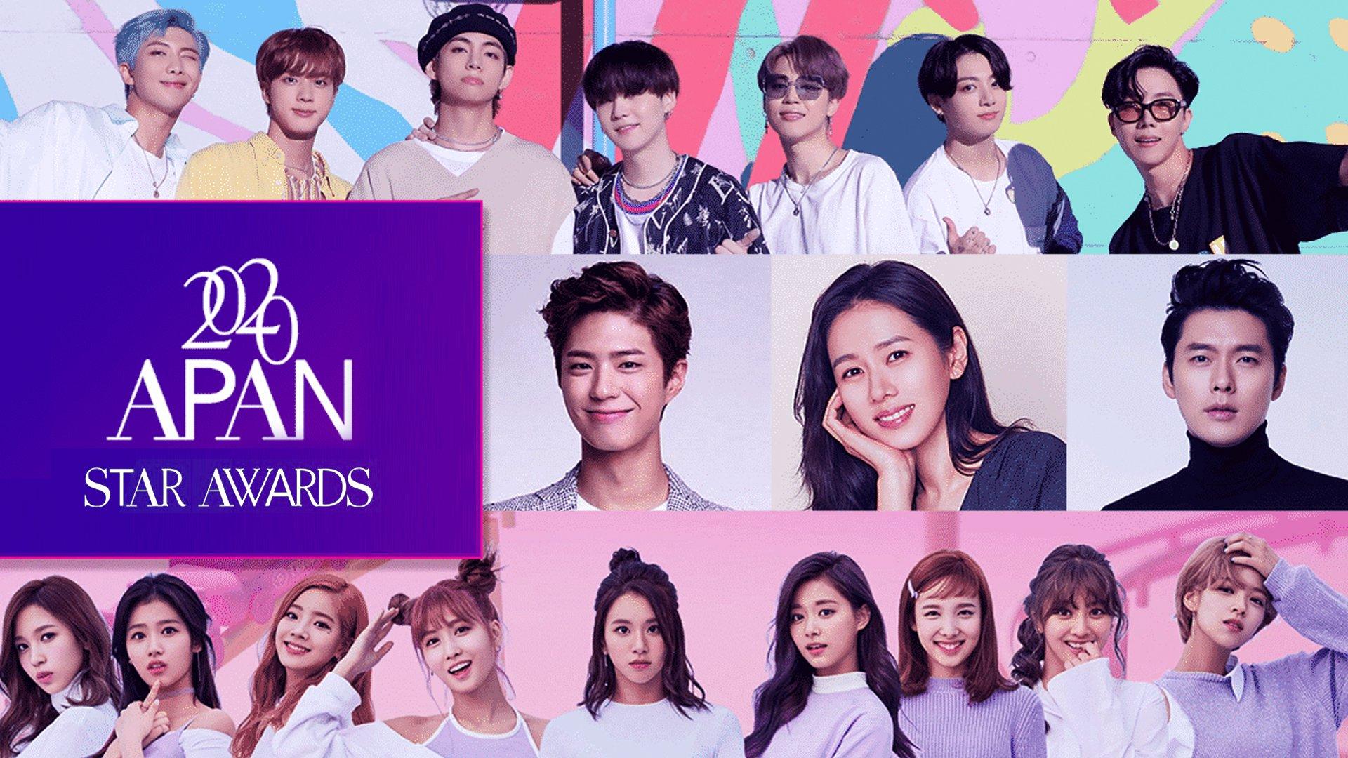 2020韩国亚太明星颁奖典礼