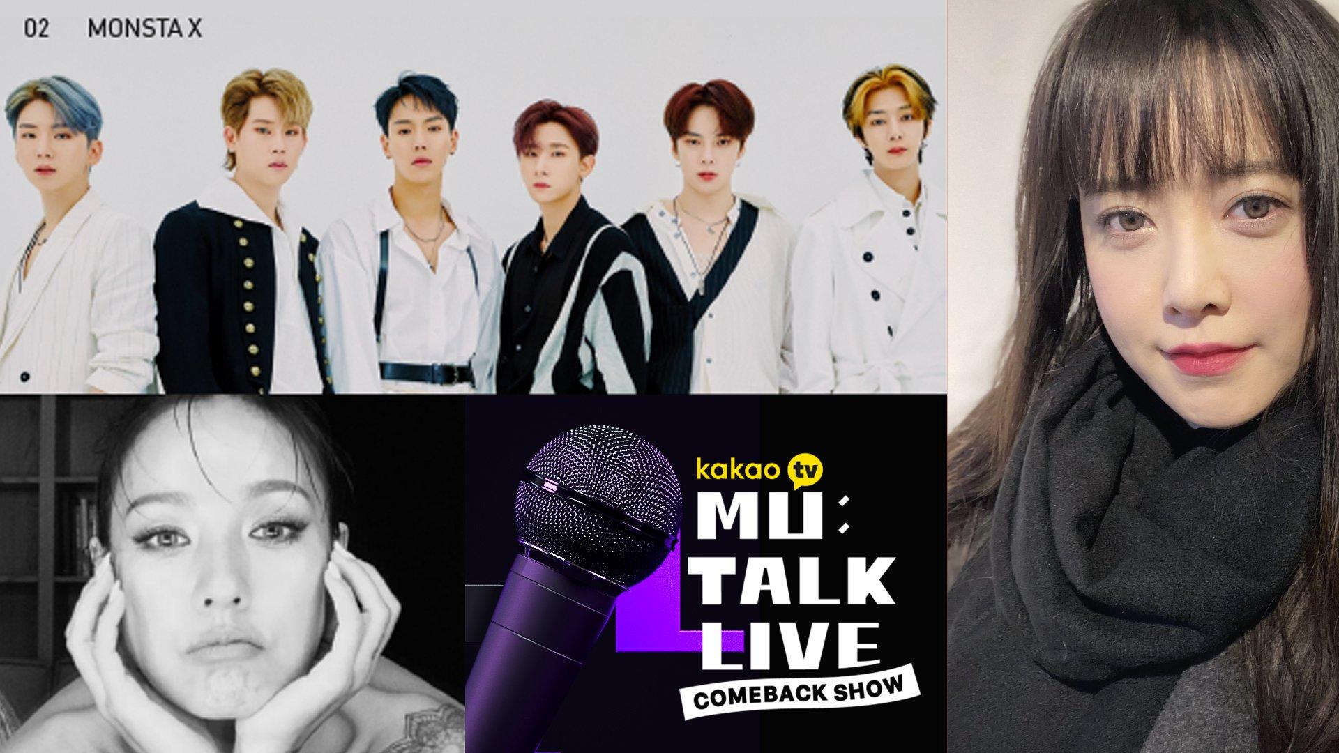 MU: Talk Live 回归秀