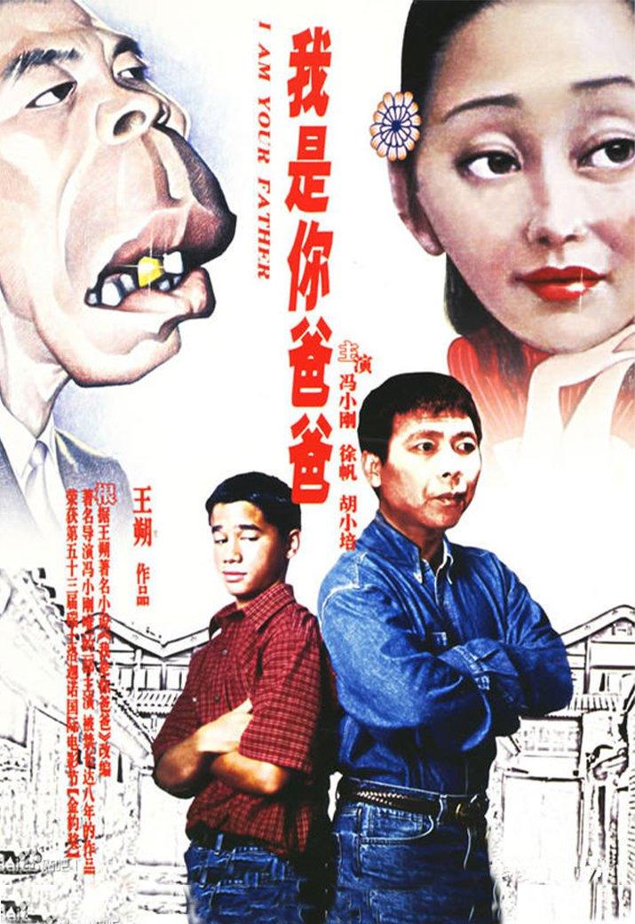 我在北京等你 预告片 2月24日上线