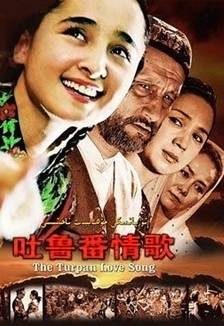 毛泽东与斯诺 正片