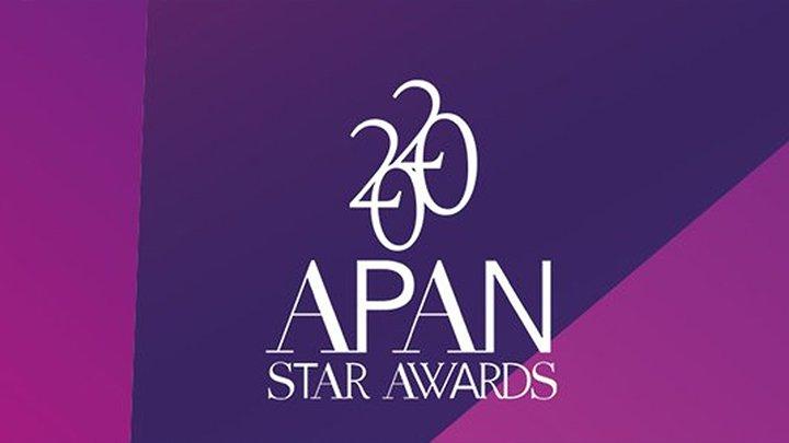 第七屆亚太明星颁奖典礼
