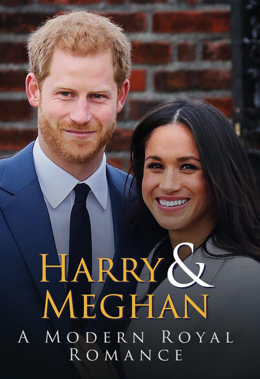 哈里与梅根:皇室爱情故事