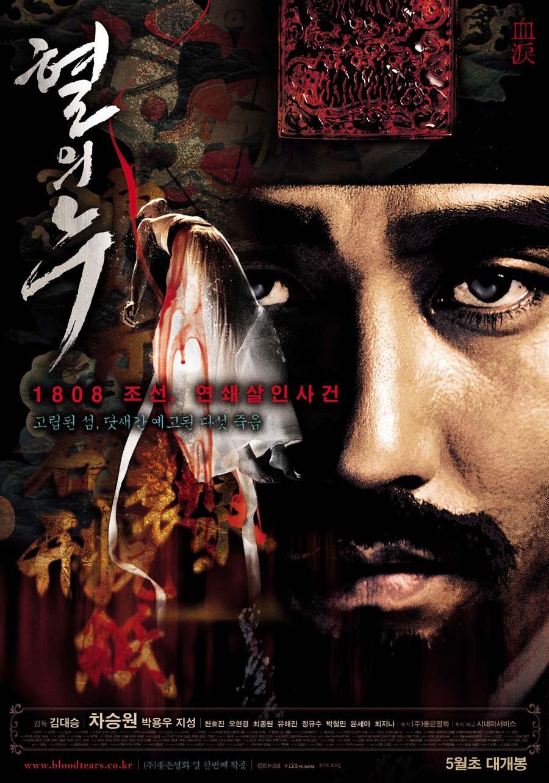 激荡中国 第1集